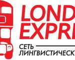 Лондон Экспресс