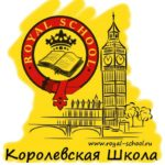 Royal School